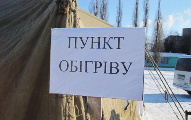 В Киеве откроются пункты обогрева для бездомных