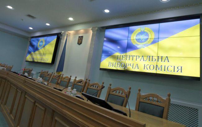 ЦИК увеличила и распределила бюджет на выборы - 2019