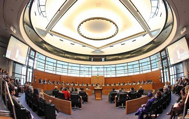 В Гамбурге состоялся трибунал по морскому праву