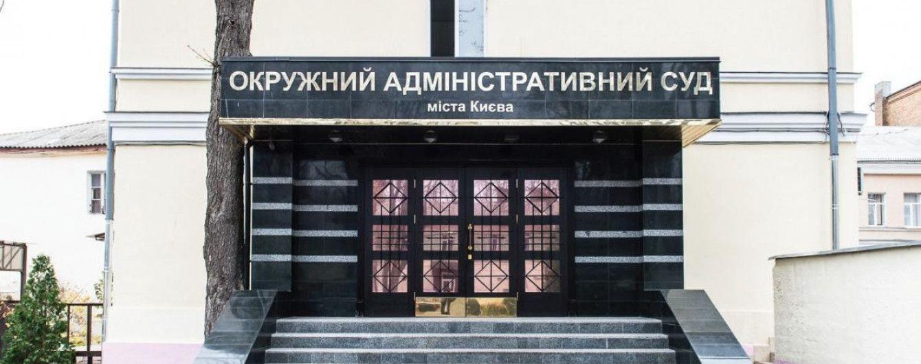 Админсуд отклонил иск о запрете подписывать языковой закон