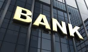 Нацбанк отменил ограничения для банков по открытию новых отделений