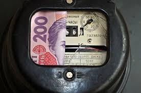 В Киеве с 1 мая поднимутся тарифы на электроэнергию и тепло