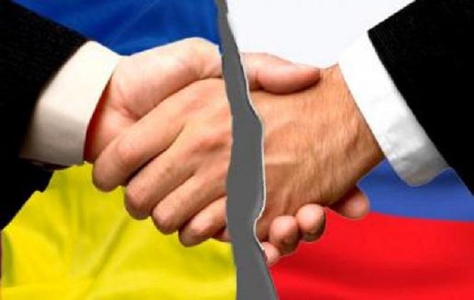 Рада постановила прекратить договор о дружбе с Российской Федерацией