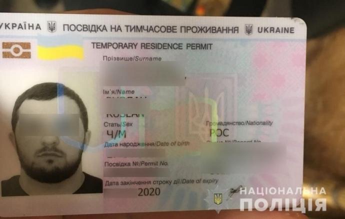 Россиянин атаковал под Киевом нардепа