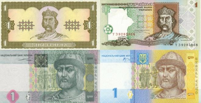 Украинцы купили онлайн около $4 млн