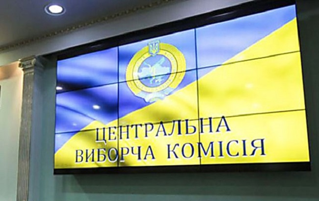 В ЦИК заявили о проблемах открытия счетов для избирательных фондов
