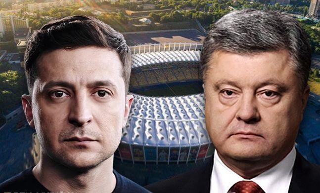 Дебаты Порошенко и Зеленского: полиция завершает подготовительные мероприятия по обеспечению безопасности на НСК