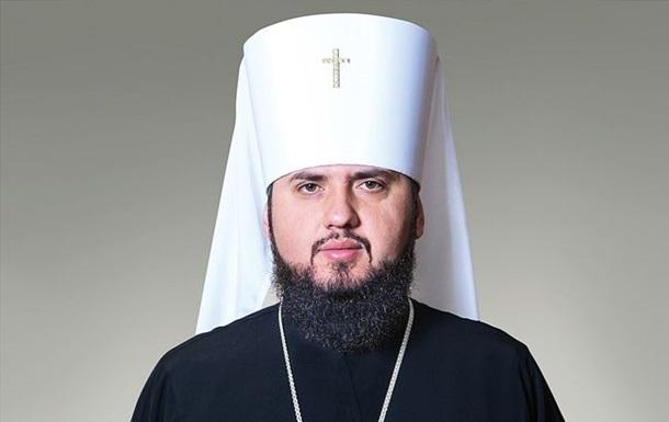 Избран глава украинской автокефальной церкви