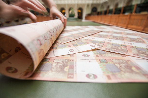 За 50 лет украинская экономика может догнать польскую