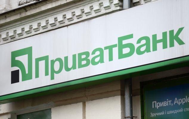 ПриватБанк выиграл суд у бывших совладельцев