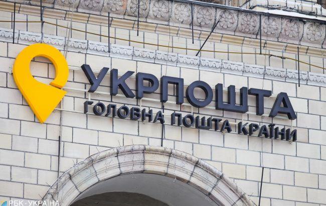 Кабмин принял решение для  безперебойной доставки пенсий