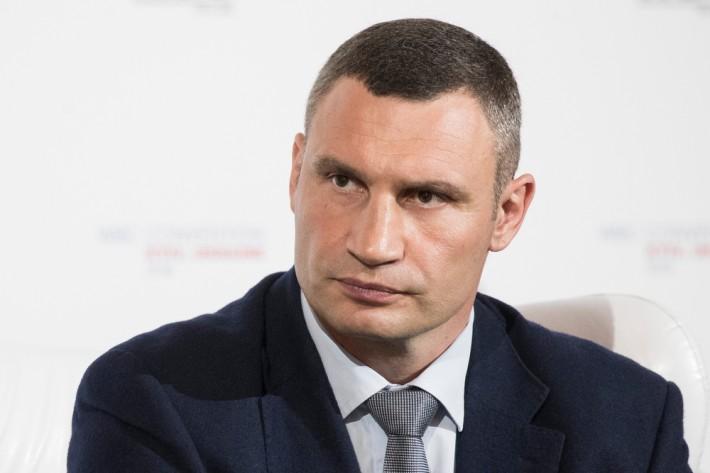 Мэр Киева инициировал аудит всех подразделений КГГА и всех столичных КП