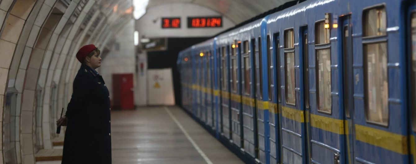 Главбуха Киевского метрополитена подозревают в нанесении ущерба предприятию на 26 млн грн