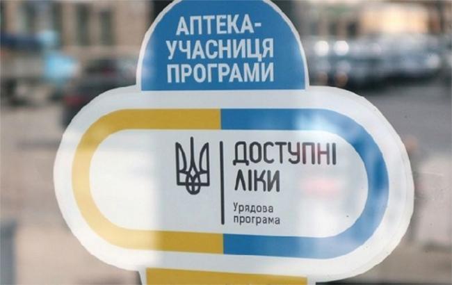 АМКУ выявил нарушения в программе