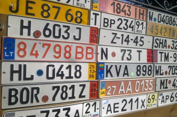 ВР приняла закон о легализации «евроблях»