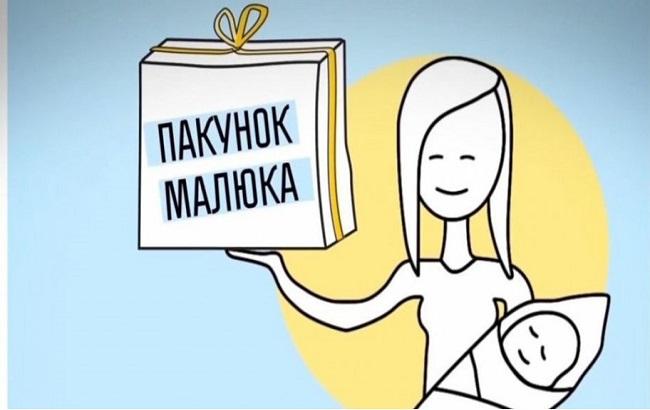 """До конца года """"Пакеты малыша"""" получат 100 тысяч рожениц"""