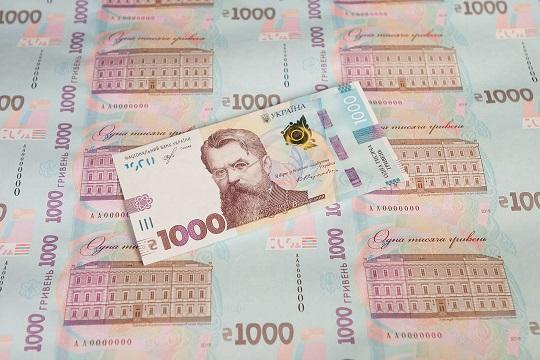 Нацбанк Украины вводит в оборот купюру номиналом 1000 гривен