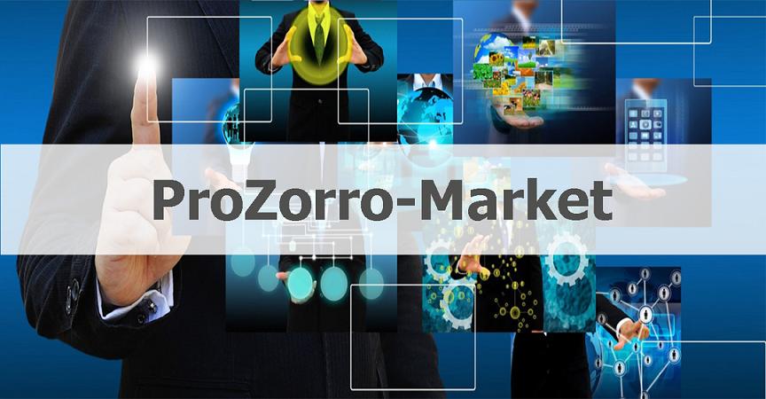 ProZorro открыла первый в Украине государственный онлайн-магазин
