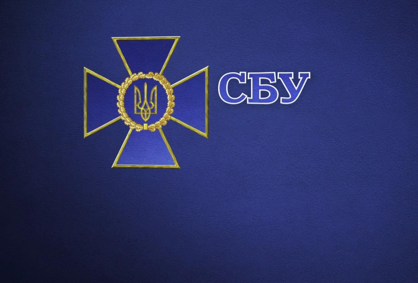 Российские спецслужбы охотятся за аккаунтами украинцев в соцсетях