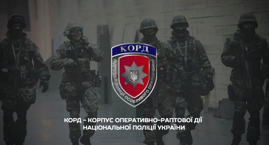 Сотрудники КОРД торговали служебной информацией таможенников