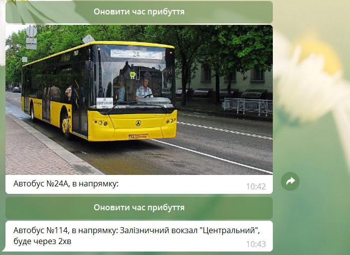 Киевлянин разработал бота, который сообщает время прибытия общественного транспорта
