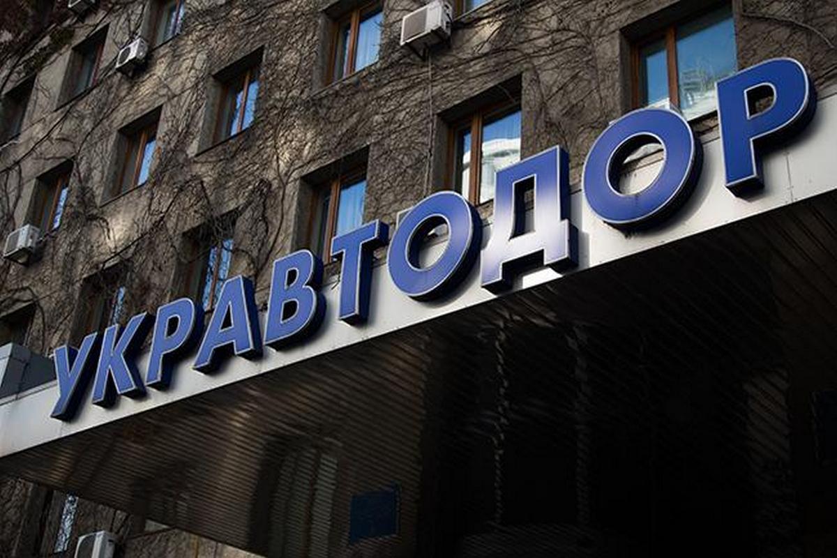 В Укравтодоре обнаружены нарушения почти на 200 млн грн