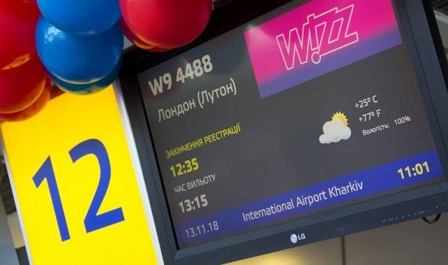 Из Харьковского аэропорта отправился первый прямой рейс в Лондон