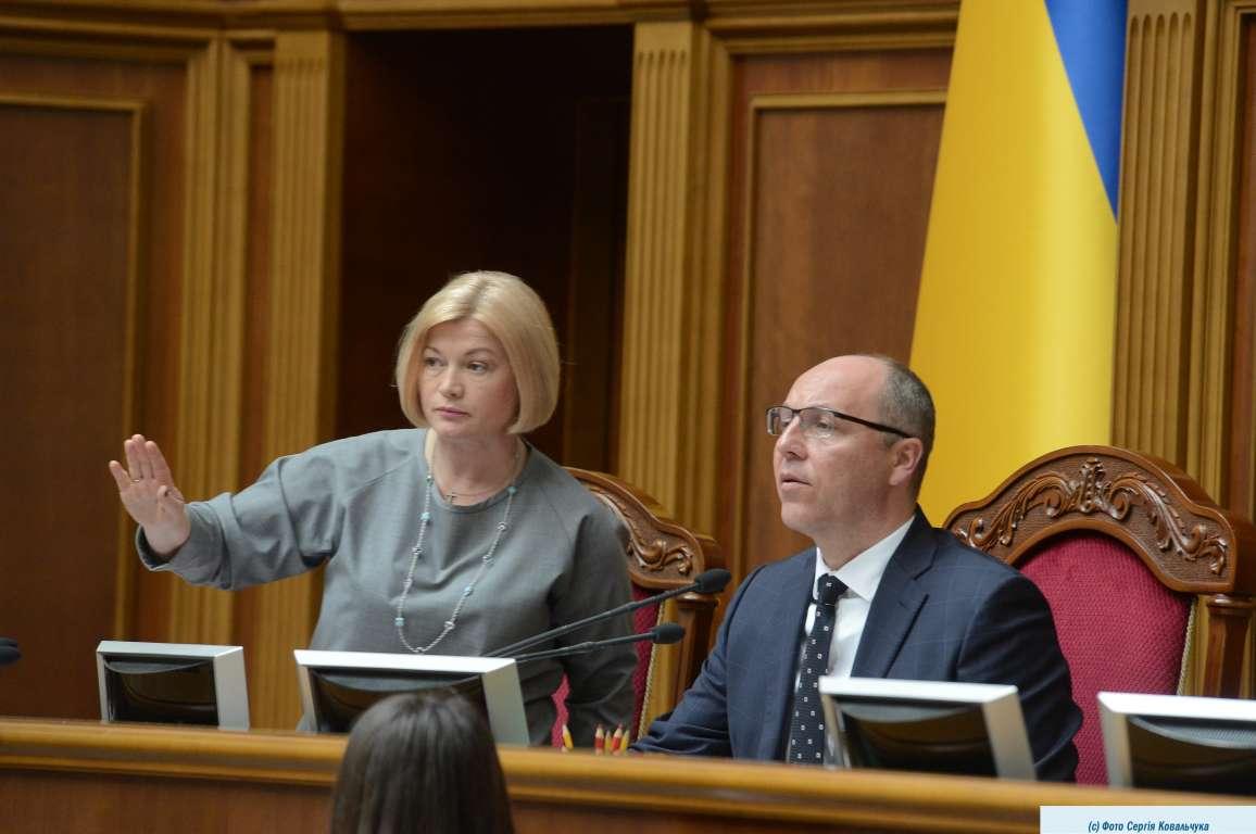 Рада отказалась голосовать за законопроекты Зеленского
