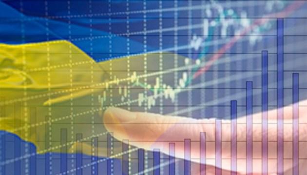 МВФ ухудшил прогноз по росту ВВП Украины до 3%
