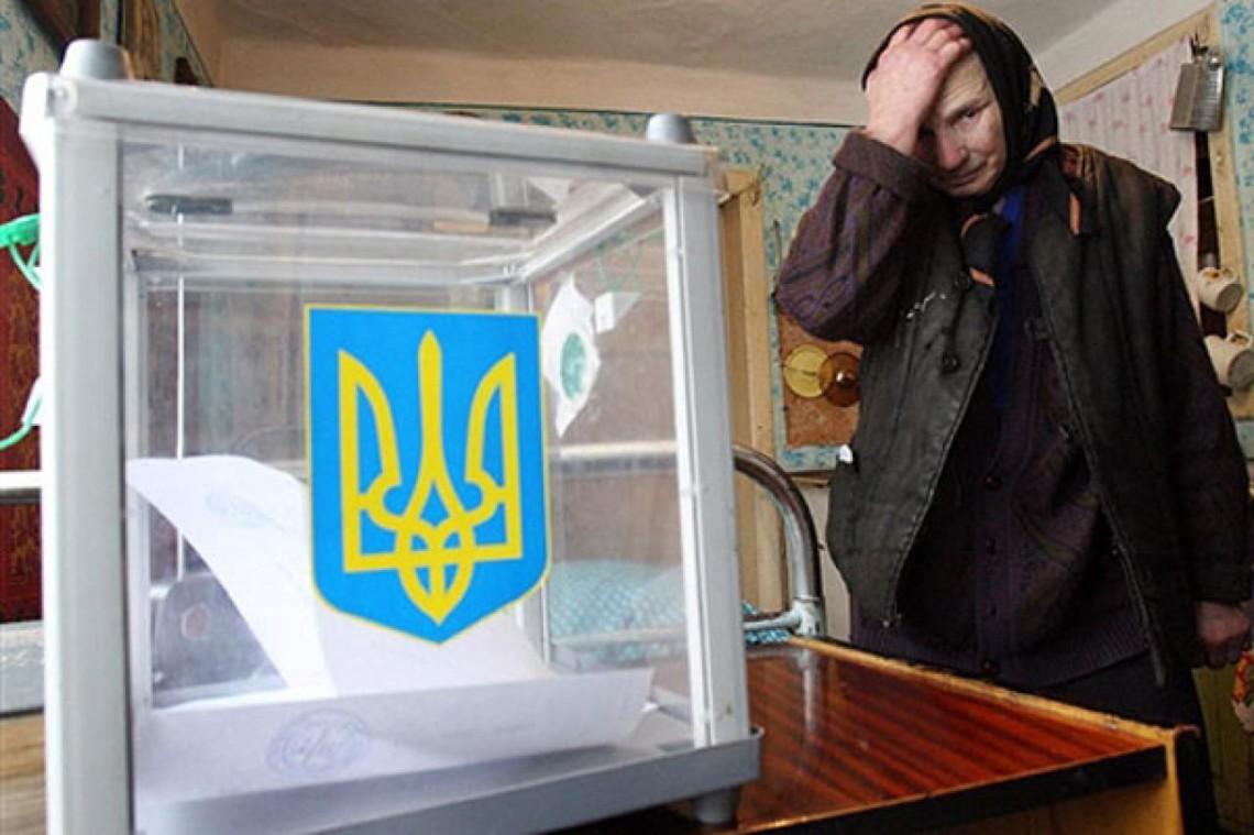 В новый парламент могут попасть пять партий, - экзит-пол