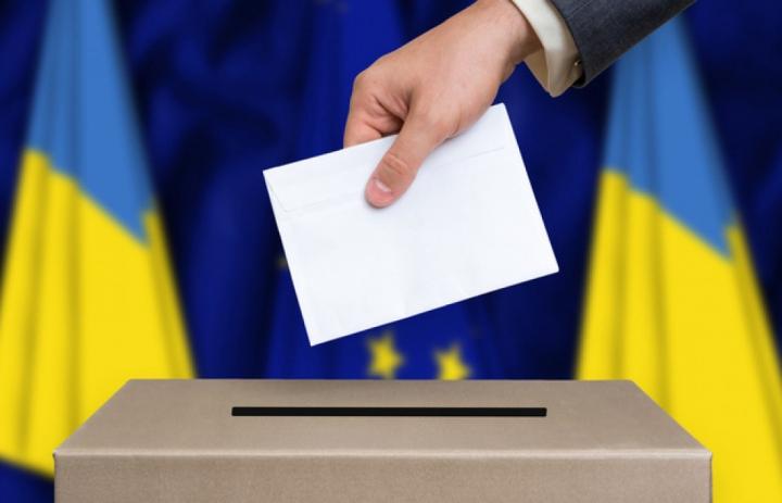 Президентские выборы оценили в более 2 млрд грн