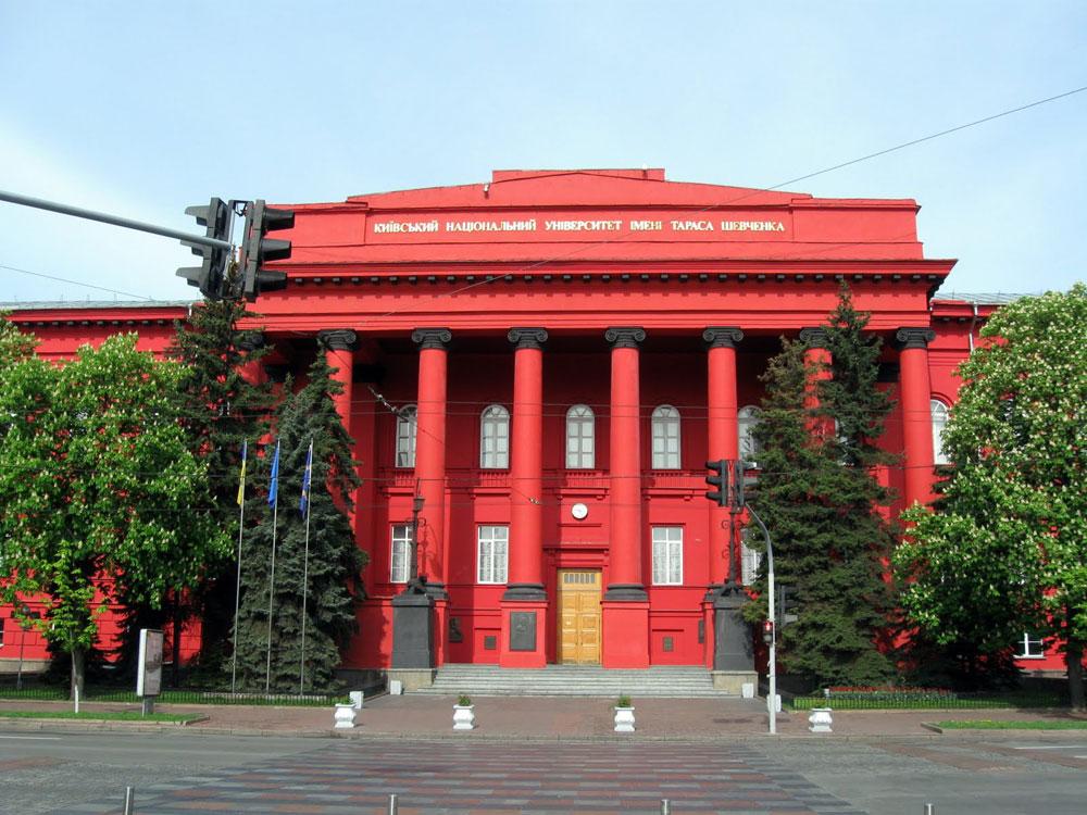 В Киеве пройдет Международный Форум EFBM'2019