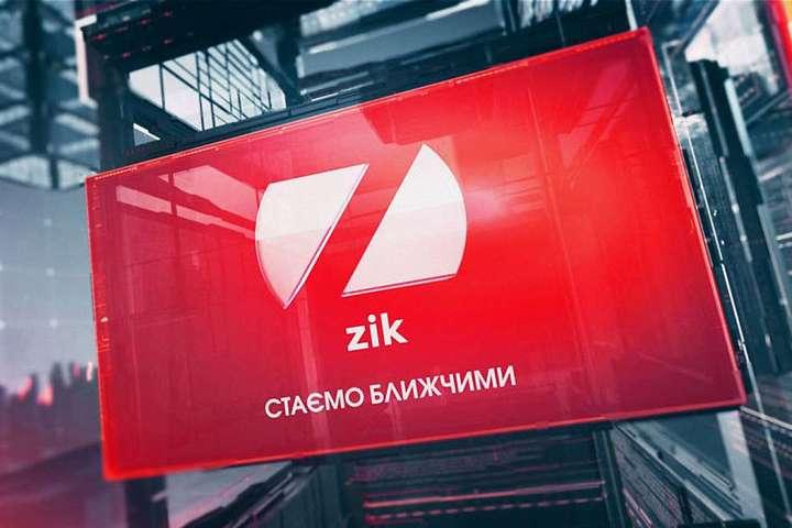 Депутат, приближенный к Медведчуку купил канал ZIK