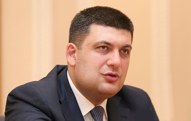 Украинцы достойны того, чтобы ездить по нормальным дорогам - Гройсман