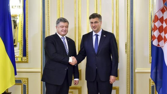 В Республике Хорватия создали рабочую группу поддержки Украины