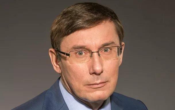 Суд разрешил конфискацию в Госбюджет Украины около 1,5 млрд долларов у Януковича и «Ко»