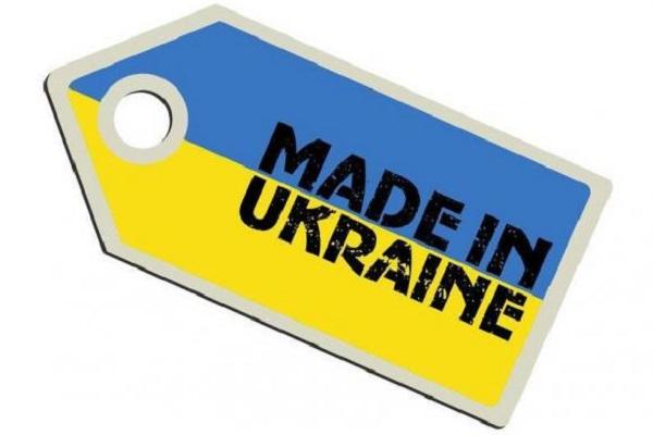 ТОП - 10 необычного экспорта украинских товаров в страны ЕС