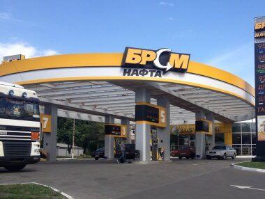 Сеть АЗС «БРСМ-Нафта» просит президента Украины защитить компанию от рейдерского захвата руками ГФС
