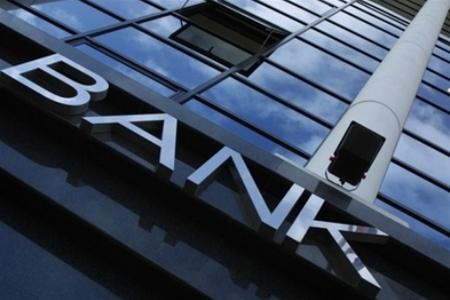 Нацбанк оштрафовал акционера Финбанка за нарушение правил покупки акций