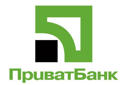 Фискалы не будут штрафовать юрлиц из-за возможных нарушений сроков перечисления налогов 19-20 декабря - ПриватБанк