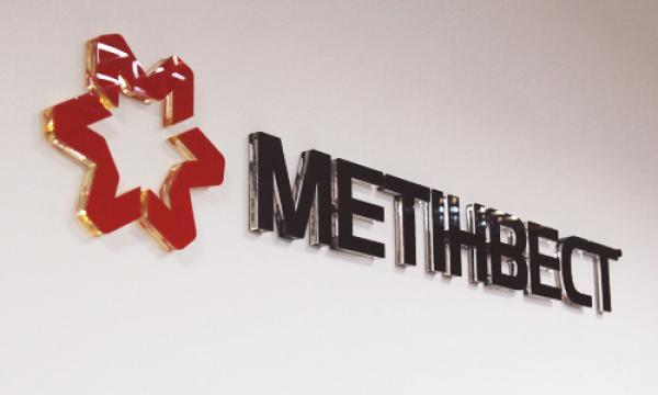 Метинвест совместно с SMG запускает сервис по переработке листового проката