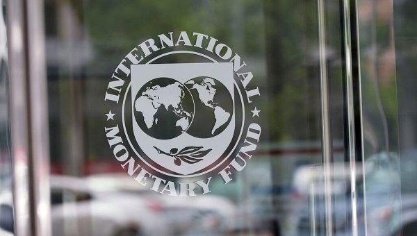 В МЭРТ рассчитывают получить от МВФ лишь $1,5 млрд
