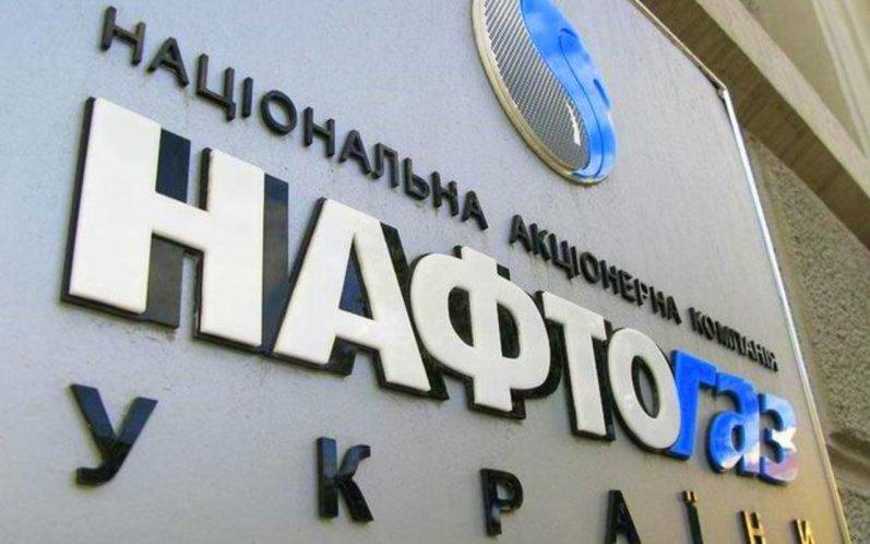 «Нафтогаз» повысил цену газа для промышленников на 5,5%