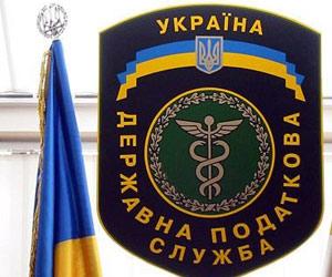 В Украине поменяются правила консультаций с налоговиками