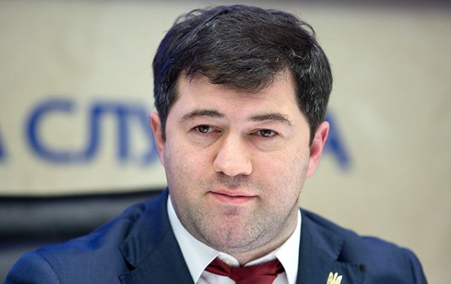 Кабмин уволил главу ГФС Насирова