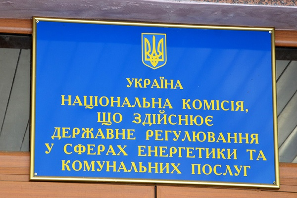 Суд заблокировал конкурс по отбору членов НКРЭКУ