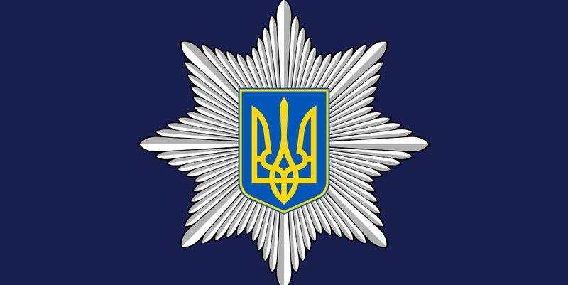 Аваков объявил о проведении конкурса на должность главы Нацполиции