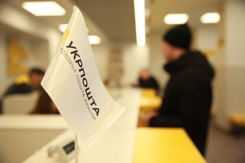 Украина поднялась на 7 ступеней в мировом рейтинге развития почтовых услуг