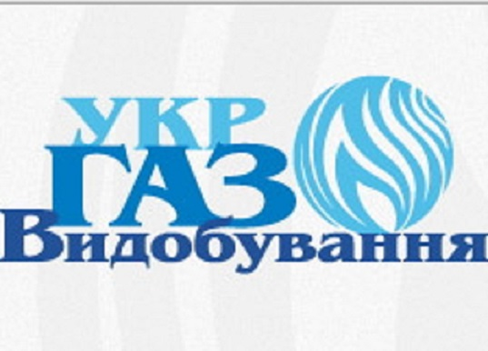 ВСУ поручил отменить арест счетов «Укргаздобычи»
