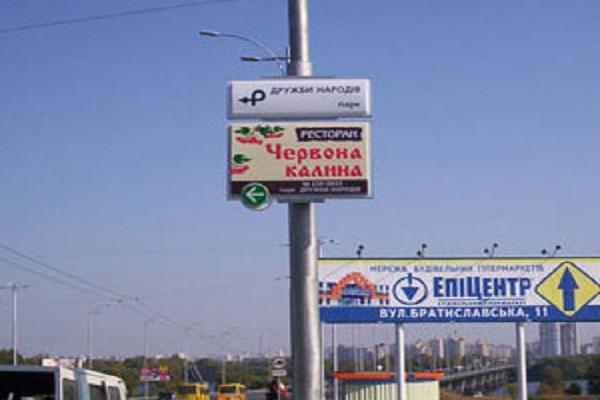 В Украине запретили размещение рекламы на элементах контактной сети